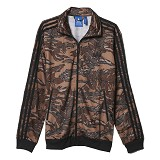 ADIDAS Slim Firebird City Camo Track Jacket Size XXL [S18696] - Hemp